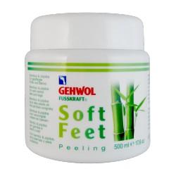 Gehwol Fusskraft Soft Feet Peeling Bambusa un žožobas pīlings pēdu un kāju ādas kopšanai 125ml