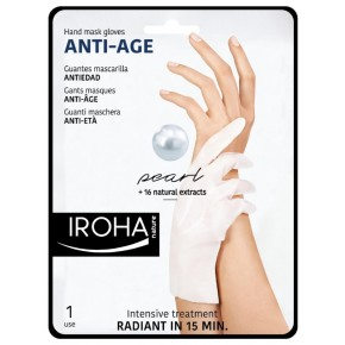 IROHA Hand & Nail Glove Mask Pearl Roku maska ar aktīvām pērļu daļiņām 1vnt