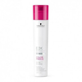 Schwarzkopf BC Color Freeze Silver Šampūns sudrabotam toņim 250ml